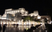 Oman RoyalOpera House